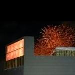 Cuadrilla Dinner & Fireworks